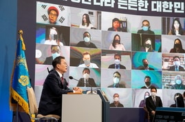South Korean President Moon Jae-in holds an online New Year news conference in Seoul