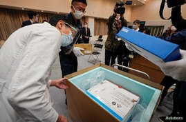 Japan prepares to start COVID-19 vaccinations
