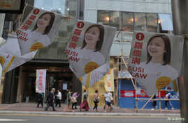 Election banners of candidate Susi Law are seen ahead of district council elections in Hong Kong, China, November 23, 2019…