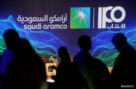 A sign of Saudi Aramco's initial public offering (IPO)
