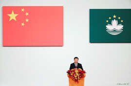 Chinese President Xi Jinping speaks at a ceremony to inaugurate the fifth-term government of Macau Special Administrative…