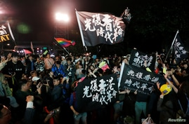 Hong Kong anti-government protesters attend a rally in support of Taiwan President Tsai Ing-wen outside the Democratic…