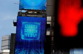 A screen advertising Xinhua News Agency is seen in Times Square in the Manhattan borough of New York City, New York, U.S.,…