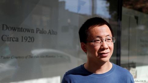 FILE - Zhang Yiming, founder and global CEO of ByteDance, in Palo Alto, California, March 4, 2020.