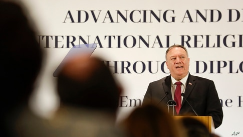 "U.S. Secretary of State Mike Pompeo delivers his speech during the ""Advancing and Defending International Religious Freedom…"