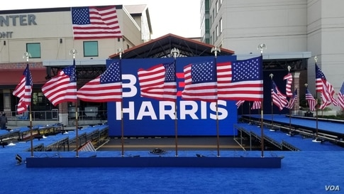 The stage is set for Democratic presidential nominee and former Vice President Joe Biden to appear with running mate Kamala Harris, at Chase Center in Wilmington, Delaware, Nov. 3, 2020. (Muhammad Atif/VOA Urdu)