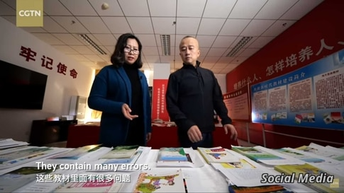 A still from the state-run China Global Television Network's documentary, Challenges of Fighting Terrorism in Xinjiang: The Textbooks,