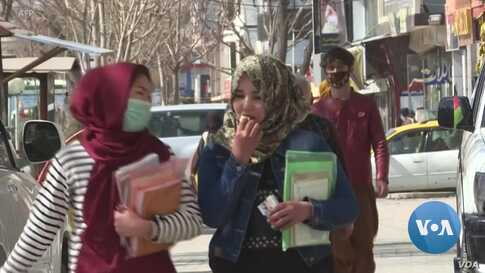 Afghan Women Fear US-Taliban Deal Will Lead to Backsliding of Their Rights