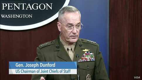 US Military Officials: No Plans for Troop Withdrawal from Afghanistan