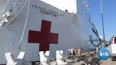 President Trump on Hand as Navy Hospital Ship Leaves for NYC