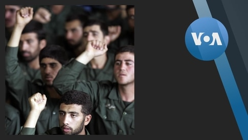What is Iran's Islamic Revolutionary Guard Corps?
