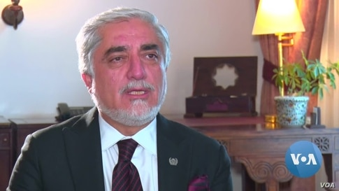 VOA Exclusive: Abdullah Abdullah Interview