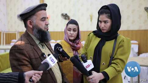 Insecurity, Gender Inequality Result in Decline in Female Afghan Journalists