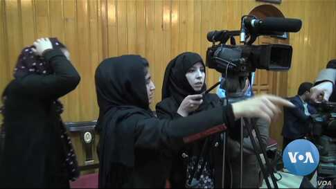 Afghan Journalists Face Historic Uncertainty Ahead of Intra-Afghan Dialogue