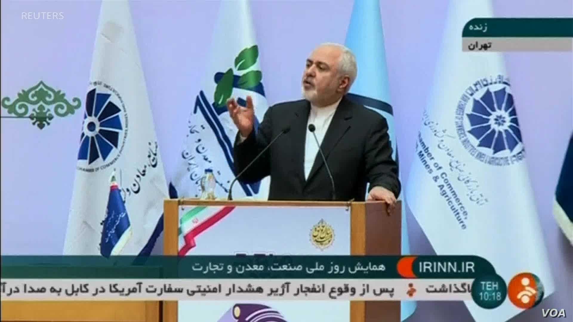 Analysts: Iran Unlikely to Return to Nuclear Negotiations