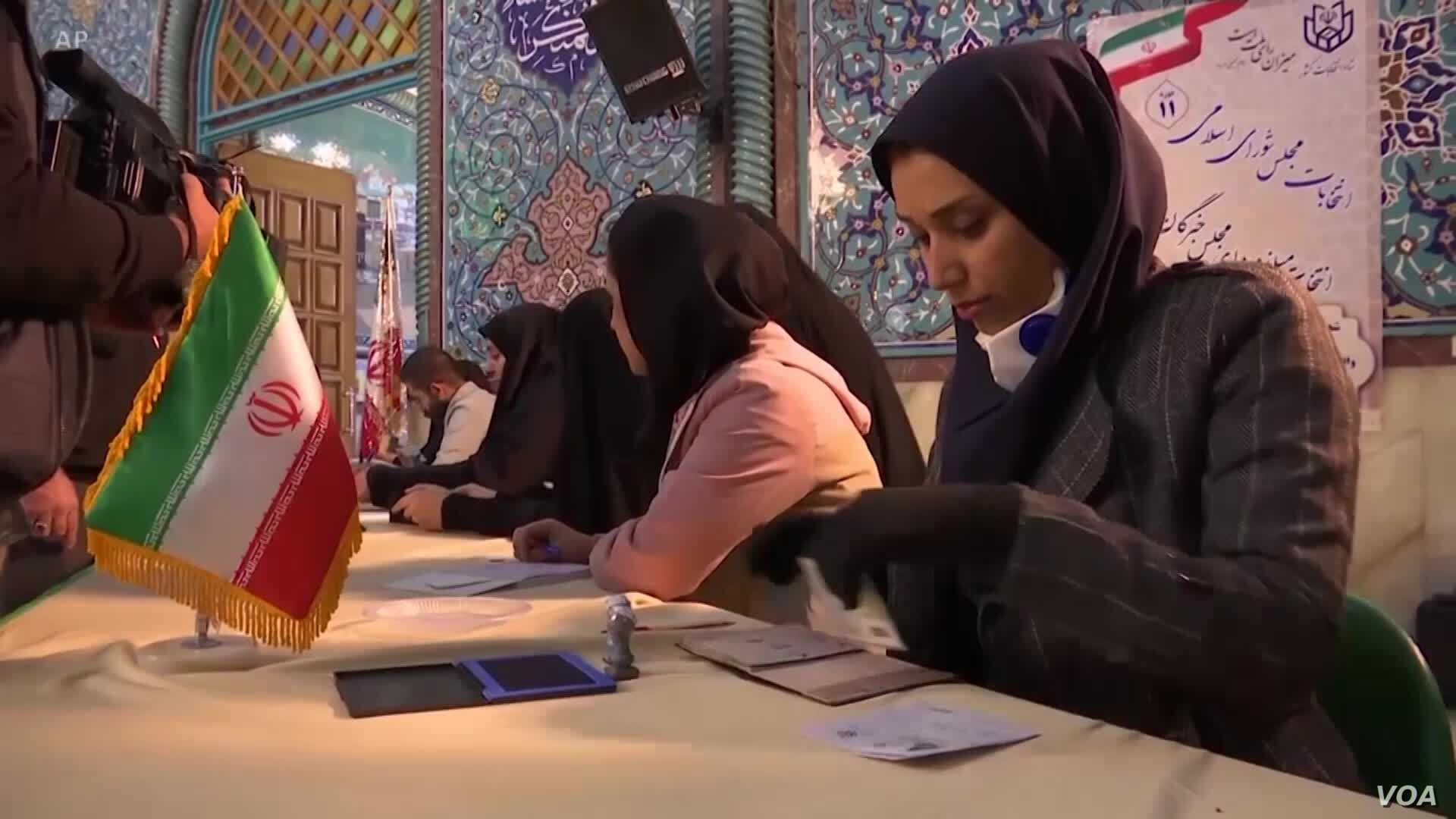 Angry Iranians Use Social Media to Encourage Election Boycott