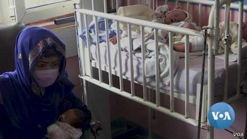 US: Islamic State Behind Attacks on Mothers, Newborns in Afghanistan
