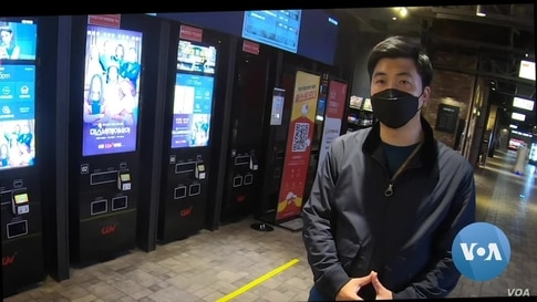 South Korea Box Office Sales Take Big Hit During Pandemic