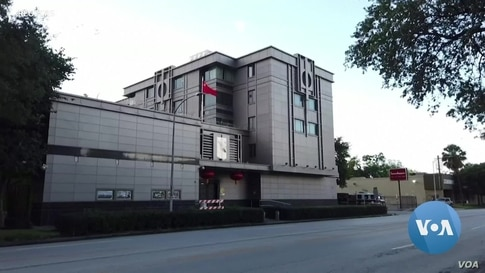 China Threatens to Retaliate After US Orders Closure of Houston Consulate
