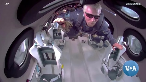 After Branson, Bezos Preps for Space Flight