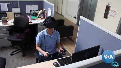 Virtual Reality: The Next Generation of Video Conference Calls
