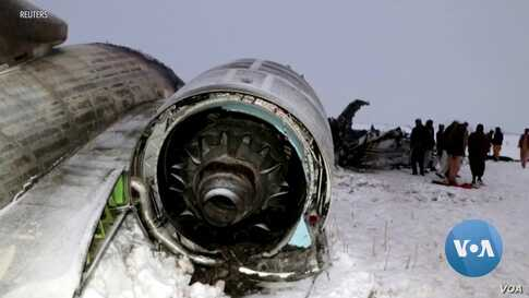 US Military Recovers Remains from Afghanistan Plane Crash
