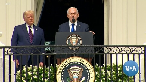 """Trump Hails Abraham Accords as """"Smart Door"""" to End Israeli-Palestinian Conflict"""