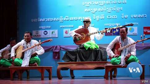 Cambodian Musicians Heal Through Music