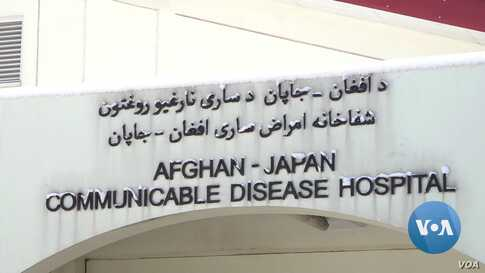 An Isolation Ward Prepares Itself To Receive Afghan Students From Wuhan