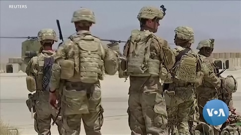 US Drawdown from Afghanistan Now Under Way