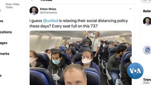 United Airlines: Management and Admin Team Could be Reduced in the Fall