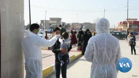 Mosul Moves to Prevent Spread of Coronavirus