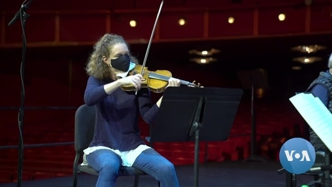 Washington's Kennedy Center Opens for Public Amid Pandemic