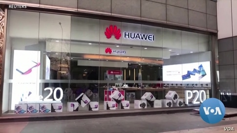 Rural US Telecom Providers to Rip Out Huawei Equipment