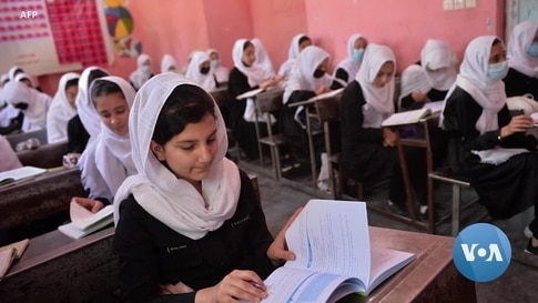 Fears Mount for Afghan Women as US Mission Ends in August