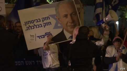 Reactions Mixed on Netanyahu's Corruption Charges