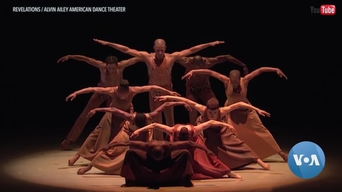 'Ailey' Documentary Chronicles Black Experience Through Dance