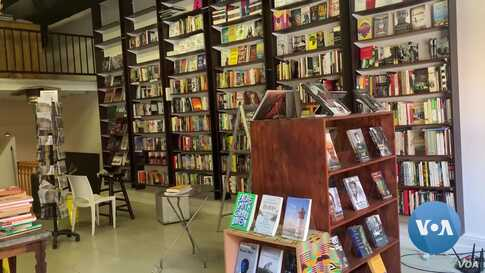 Read, the Beloved Country: Literature in Locked-Down South Africa