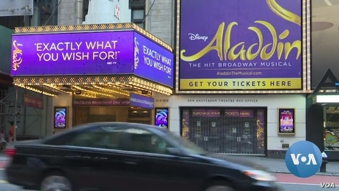 Broadway Shows Won't Return Until 2021