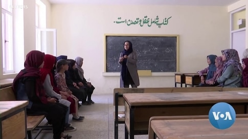 With Taliban Resurgence, Afghan Women Worry About Future