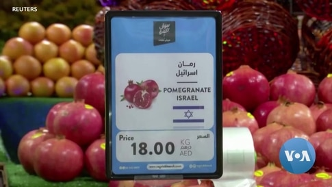 Israeli Exports to Gulf Anger Palestinians