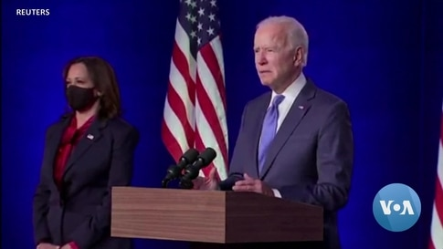 Biden Projects Confidence as Lead Increases in Key States