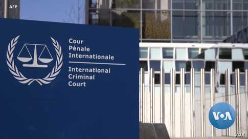 US Sanctions ICC Staff Probing Alleged War Crimes in Afghanistan