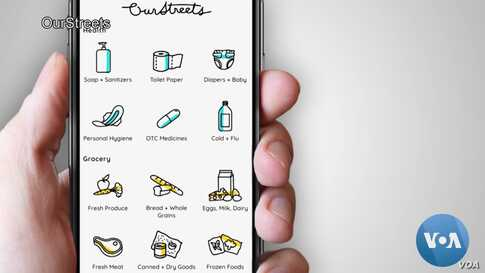 Crowdsourcing App Helps Shoppers Find Essential Supplies in COVID Era
