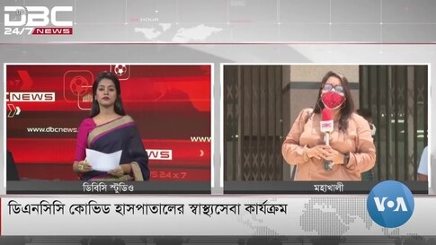Bangladeshi Media Weigh Risks for Female Journalists