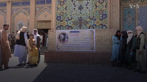 Activists Concerned After Funeral of Breakaway Taliban Leader inAfghanistan'sHerat City