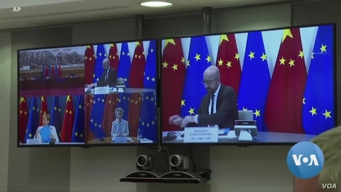 China Rejects Human Rights Criticism as Brussels Seeks Trade Rebalancing