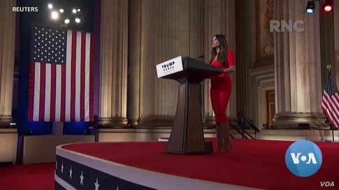 Trump Takes Center Stage at Republican Convention