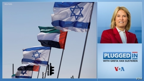 Plugged In with Greta Van Susteren-The Israel-UAE Deal
