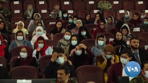 Afghan Women, Experts Worry About Future